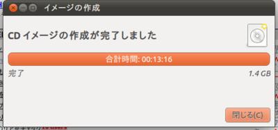 f:id:kiyoshi_net:20110620232706p:image
