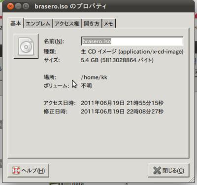 f:id:kiyoshi_net:20110620232707p:image
