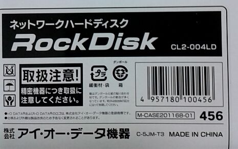 f:id:kiyoshi_net:20120108092407j:image