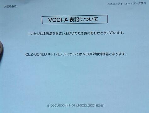 f:id:kiyoshi_net:20120108095544j:image