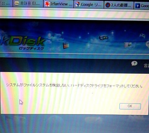 f:id:kiyoshi_net:20120108104254j:image