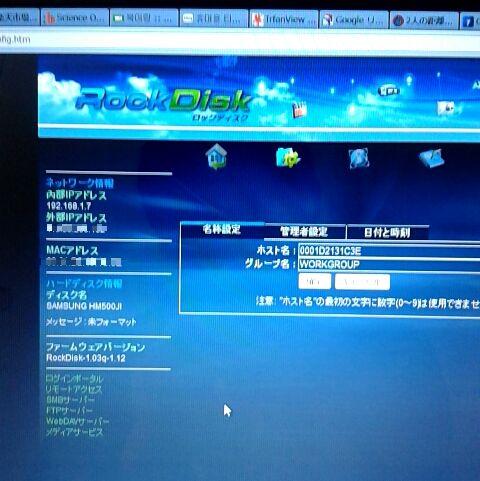 f:id:kiyoshi_net:20120108104256j:image