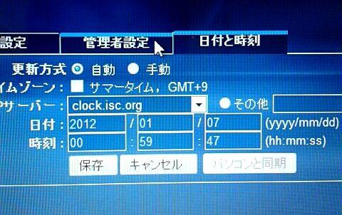 f:id:kiyoshi_net:20120108104257j:image