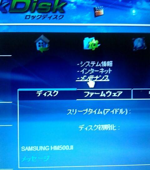 f:id:kiyoshi_net:20120108104258j:image