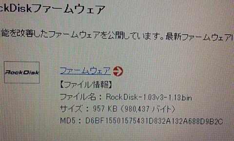 f:id:kiyoshi_net:20120108104259j:image