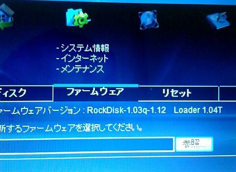 f:id:kiyoshi_net:20120108104300j:image