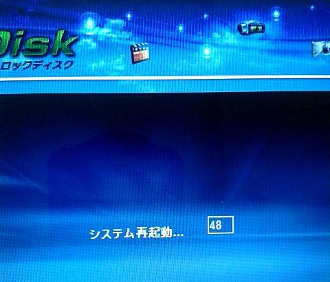 f:id:kiyoshi_net:20120108104302j:image