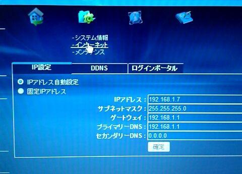 f:id:kiyoshi_net:20120108104304j:image