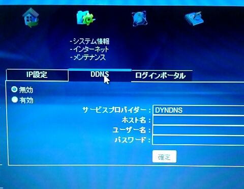 f:id:kiyoshi_net:20120108104305j:image