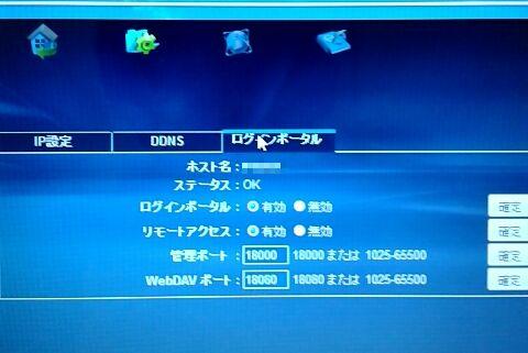 f:id:kiyoshi_net:20120108104306j:image