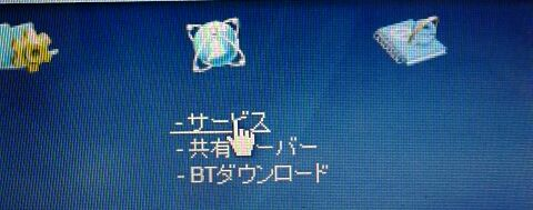 f:id:kiyoshi_net:20120108104307j:image