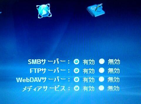 f:id:kiyoshi_net:20120108104308j:image