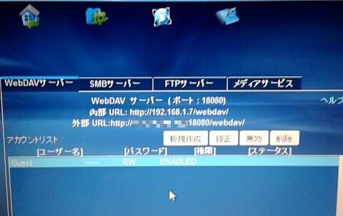 f:id:kiyoshi_net:20120108104309j:image