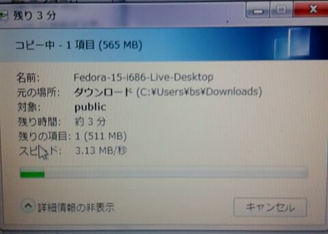 f:id:kiyoshi_net:20120108112619j:image