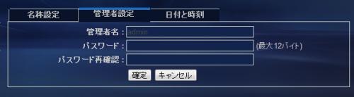f:id:kiyoshi_net:20120108115643p:image