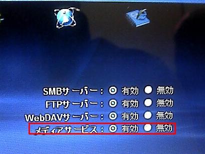f:id:kiyoshi_net:20120302000949j:image