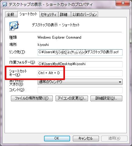 f:id:kiyoshi_net:20120817225436j:image