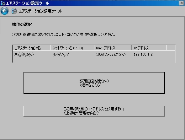 f:id:kiyoshi_net:20120911104104j:image
