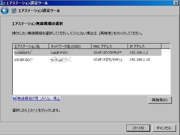 f:id:kiyoshi_net:20120911104105j:image