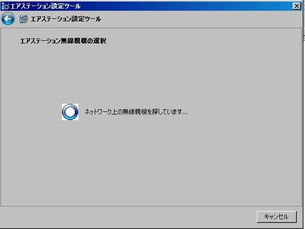 f:id:kiyoshi_net:20120911104106j:image