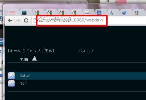 f:id:kiyoshi_net:20120922154650j:image