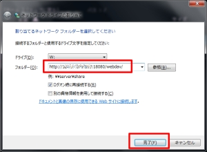 f:id:kiyoshi_net:20120922154651j:image
