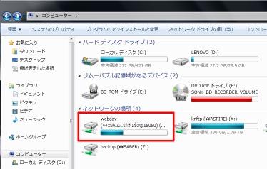 f:id:kiyoshi_net:20120922154652j:image