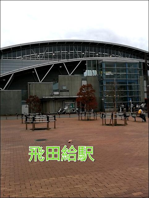 f:id:kiyoshi_net:20121028215217p:image