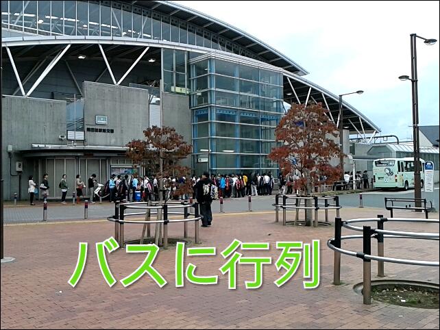 f:id:kiyoshi_net:20121028215218p:image
