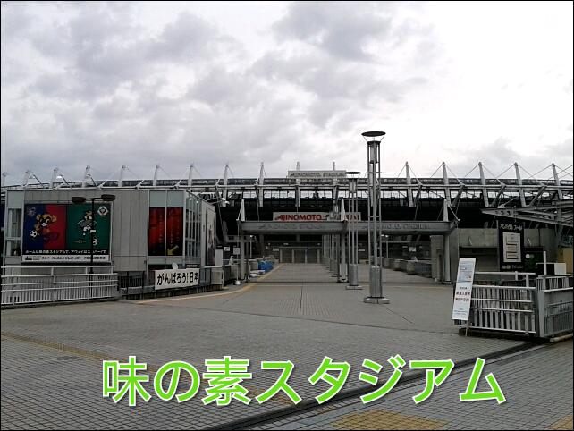 f:id:kiyoshi_net:20121028215219p:image