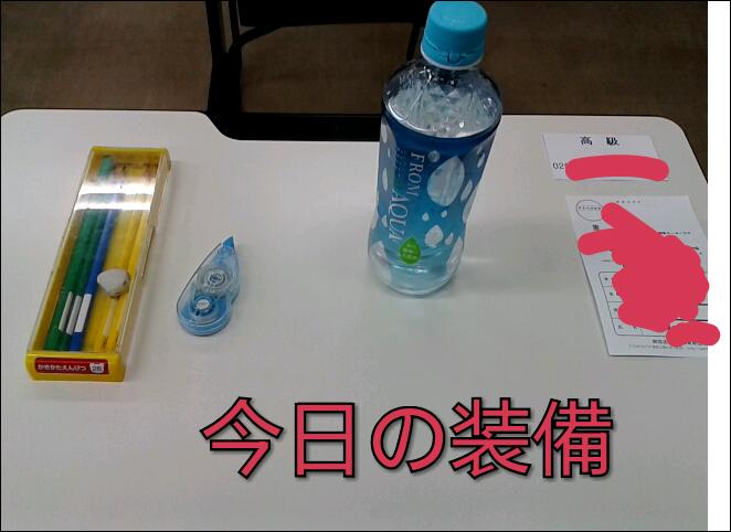 f:id:kiyoshi_net:20121028215225p:image