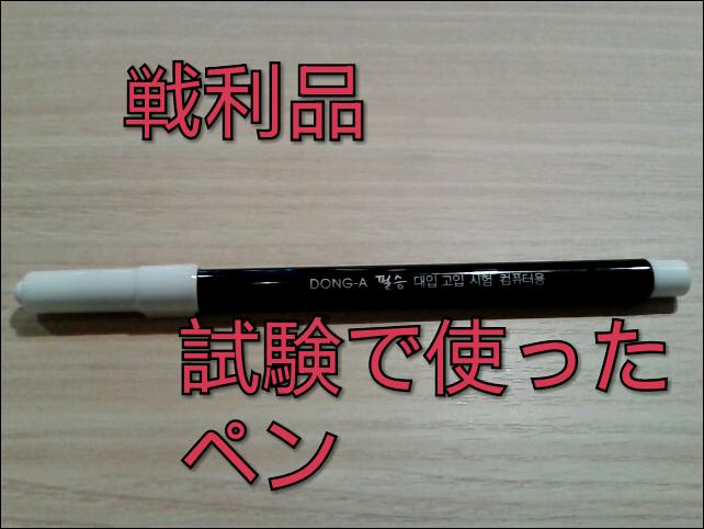f:id:kiyoshi_net:20121028215226p:image
