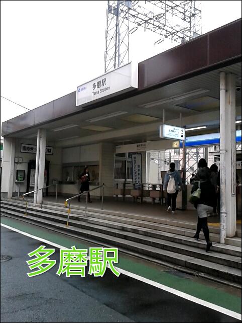 f:id:kiyoshi_net:20121028215227p:image