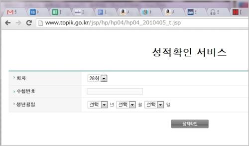 f:id:kiyoshi_net:20121215233818j:image