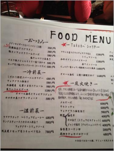 f:id:kiyoshi_net:20121230175654p:image