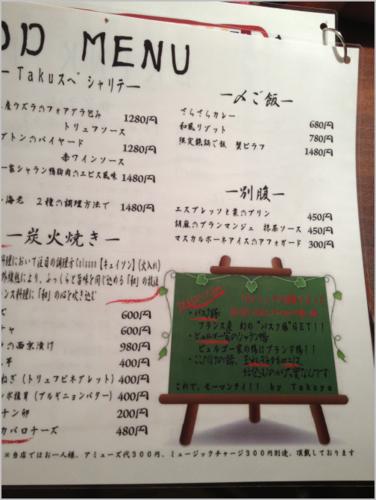 f:id:kiyoshi_net:20121230175655p:image