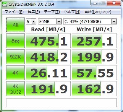 f:id:kiyoshi_net:20130103050422p:image