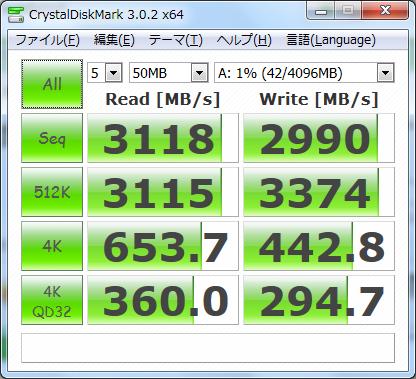 f:id:kiyoshi_net:20130103050423p:image