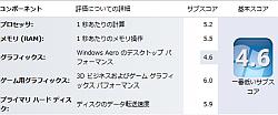f:id:kiyoshi_net:20130103102354p:image