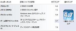 f:id:kiyoshi_net:20130103102355p:image