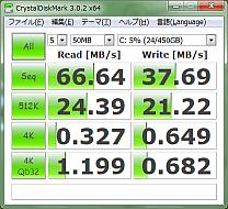 f:id:kiyoshi_net:20130103102356p:image