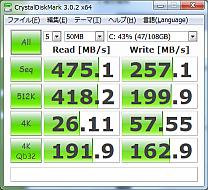 f:id:kiyoshi_net:20130103102357p:image