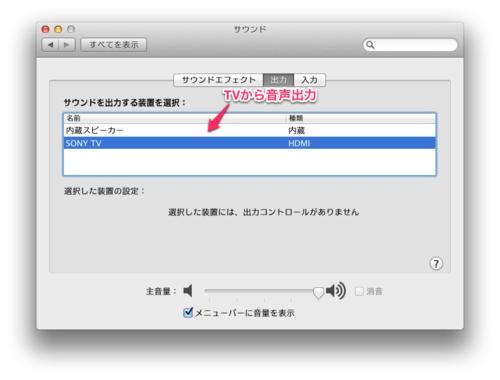 f:id:kiyoshi_net:20130103150558p:image