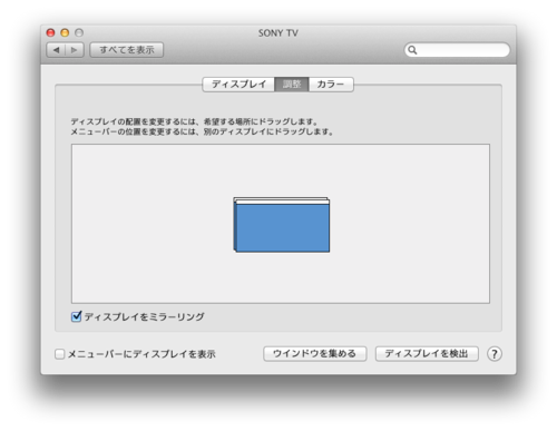 f:id:kiyoshi_net:20130103150559p:image
