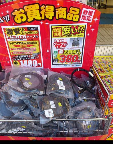 f:id:kiyoshi_net:20130104170550p:image