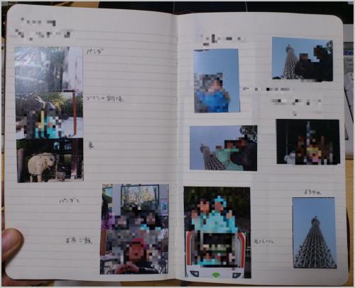 f:id:kiyoshi_net:20130121005359p:image