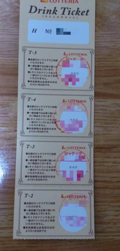 f:id:kiyoshi_net:20130211180422p:image