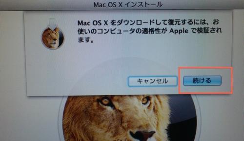 f:id:kiyoshi_net:20130726231619j:image
