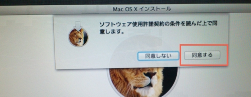 f:id:kiyoshi_net:20130726231640j:image