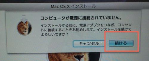 f:id:kiyoshi_net:20130726231733j:image